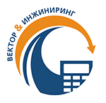 ООО «Вектор-Инжиниринг»